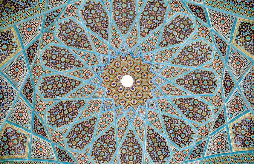 Know yourself - Islamic Art